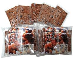 3日寝かせ 発芽玄米酵素ごはん(残留農薬ゼロ)冷凍タイプ