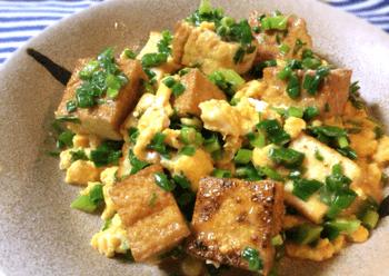 スイチリマヨエッグの厚揚げ小葱チャンプル(糖質4.9g)