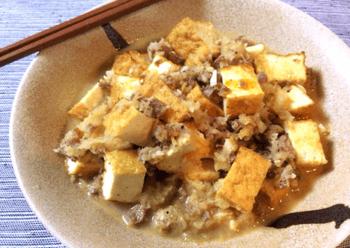 おろし焦がしニンニクの砂肝厚揚げ煮込み(糖質6.1g)