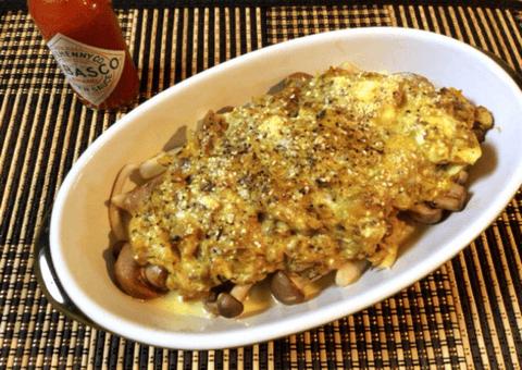味噌サバカレーの黄身キノコオーブン焼き(糖質4.2g)