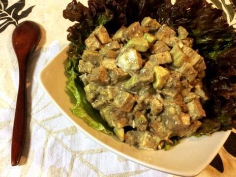 黒胡麻マスタードの厚揚げアボカドサラダ(糖質2.7g)