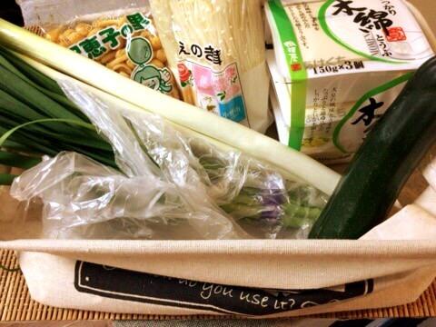 毎日食べる野菜ボックス