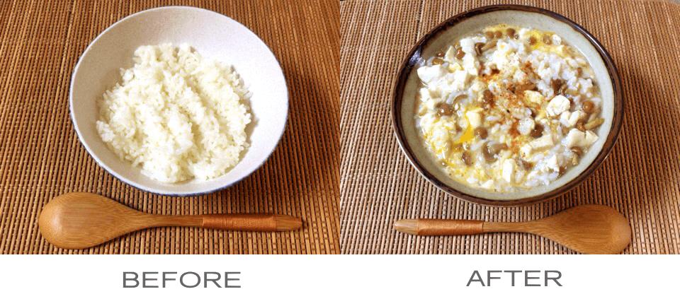 お茶碗半分→丼大盛り