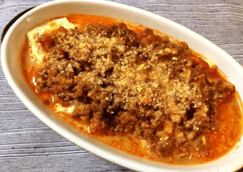 極上味噌ナポリタンのまるごと豆腐グラタン(糖質7.6g)