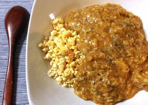 濃厚美味バターチキンカレーとソイエッグ(糖質14.9g)
