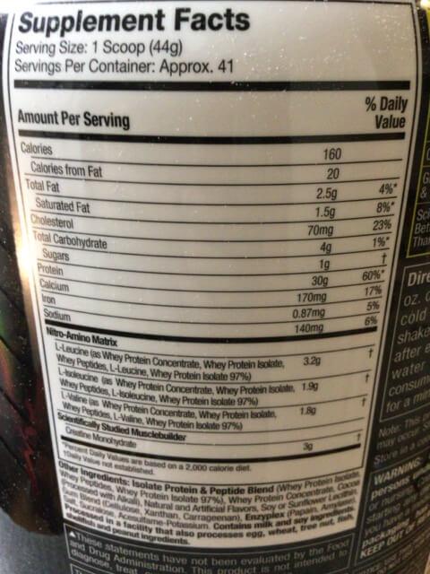 絶品プロテインアイスの材料