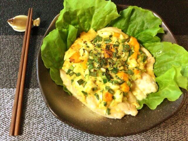 ささみ味噌のネギペッパータルタル焼き(糖質4.9g)