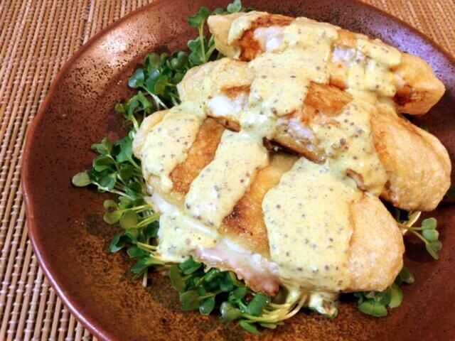味噌チーズ鶏サンドのカレーマスタード(糖質6.9g)