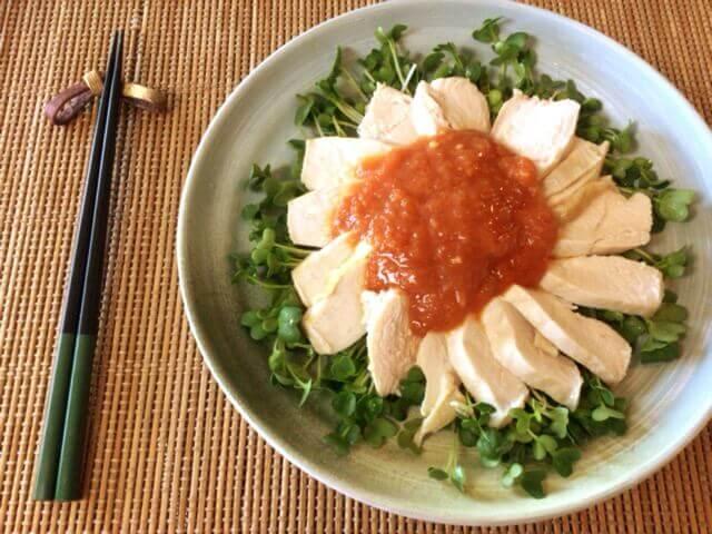 柔らか水漬け鶏むねのトマトジンジャーソース(糖質5.4g)