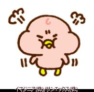 f:id:nekoyamachan:20171027212947p:plain