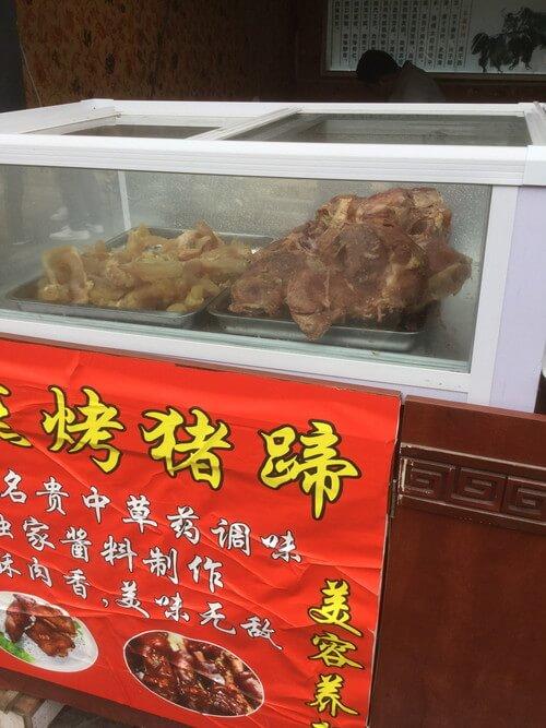 平遥牛肉<