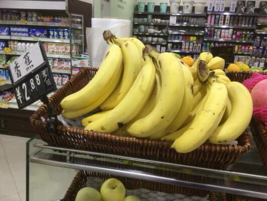 鄭州東のスーパーマーケット