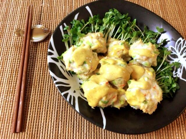 海老チキンアボカドの辛子カレーマヨボール(糖質5.1g)