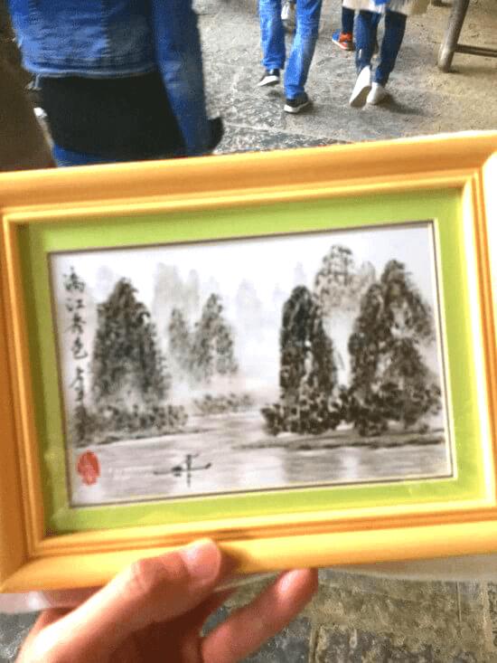 お土産の水墨画