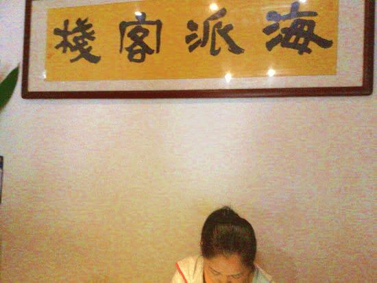 陽朔のホテル海派客桟(HIGH PARK)