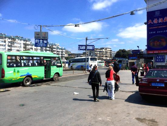 桂林市内のバス停