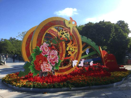 桂林七星公園