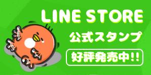 f:id:nekoyamachan:20171229110940p:plain
