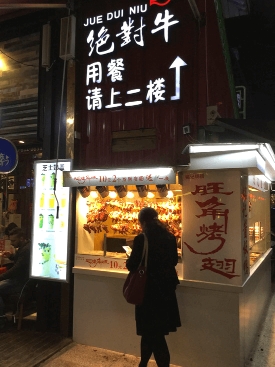 桂林市内のご飯処
