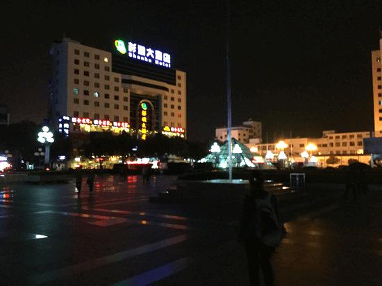 桂林の街並み