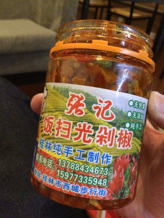 桂林のドミトリー