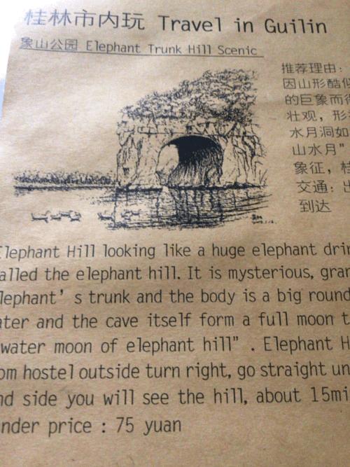 桂林のドミトリーHIGH PARK