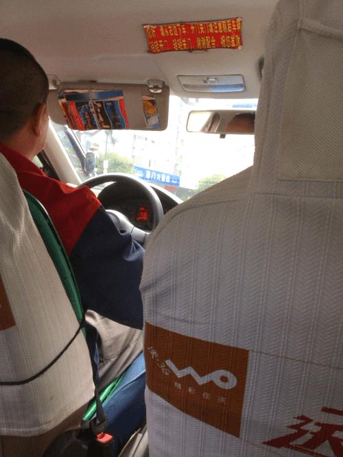 桂林駅へのタクシー