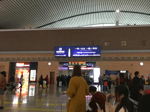 長沙南から懐化南への新幹線