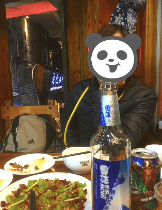 f:id:nekoyamachan:20180301135759p:plain