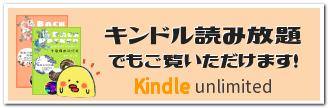 f:id:nekoyamachan:20180514225631p:plain