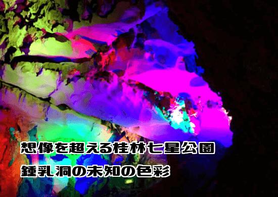 f:id:nekoyamachan:20180525205449p:plain