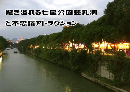 f:id:nekoyamachan:20180525205452p:plain