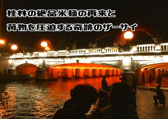 f:id:nekoyamachan:20180525205456p:plain