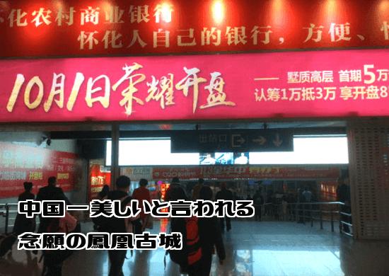 f:id:nekoyamachan:20180525205459p:plain