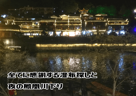 f:id:nekoyamachan:20180525205517p:plain
