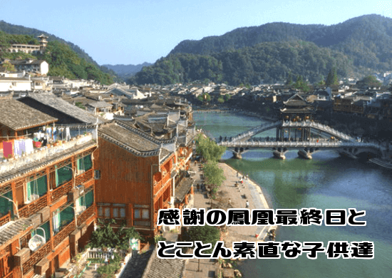 f:id:nekoyamachan:20180525205524p:plain