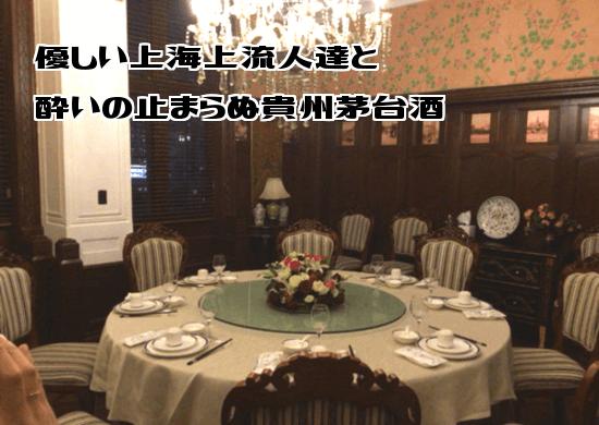 f:id:nekoyamachan:20180525205552p:plain
