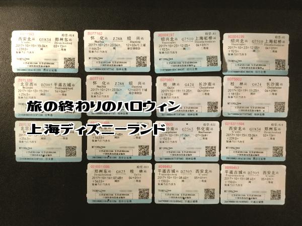 f:id:nekoyamachan:20180525205555p:plain