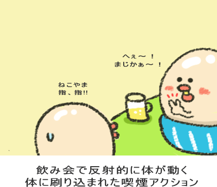 f:id:nekoyamachan:20180605135816p:plain