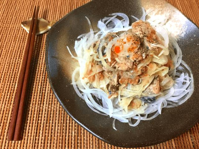 梅味噌おろしの鉄板サバ水煮オニオンサラダ(糖質7.5g)
