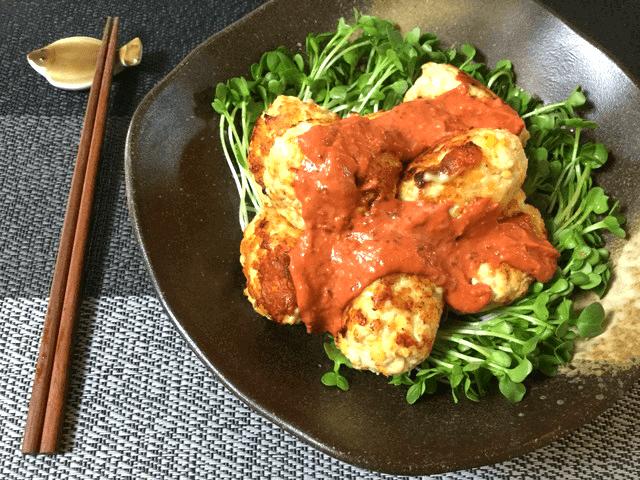 トマト味噌マスタードの絶品MECチキンボール(糖質4.2g)