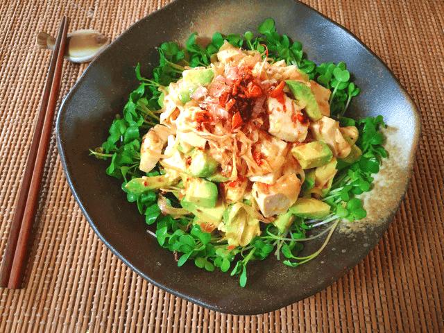 濃厚アボカド豆腐の食べラーポン酢玉葱サラダ(糖質8.5g)