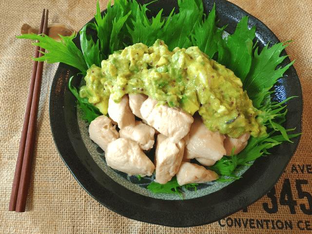 低温純白チキンとヨーグルアボカドタルタル(糖質4.5g)