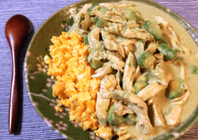 チキンアボカドの濃旨エッググリーンカレー(糖質6.9g)