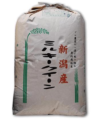 新潟県産 Sソート製法 残留農薬分析済み 玄米 ミルキークイーン