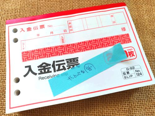 f:id:nekoyamachan:20180709145809p:plain