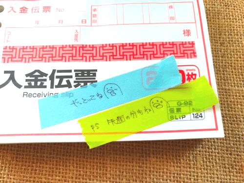 f:id:nekoyamachan:20180709145812p:plain