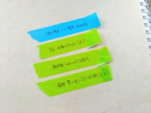 f:id:nekoyamachan:20180709145822p:plain