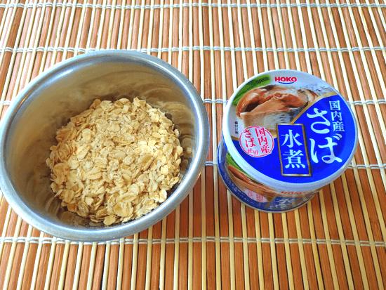 鯖缶チップスの材料