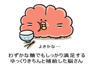 f:id:nekoyamachan:20180731113126p:plain